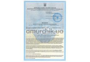 Сертификат качества №27-1