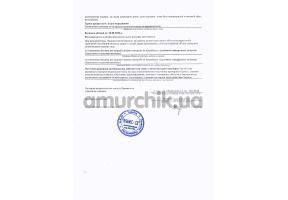 Сертификат качества №15-2