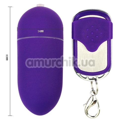 Виброяйцо с дистанционным пультом Remote Control Egg, фиолетовое