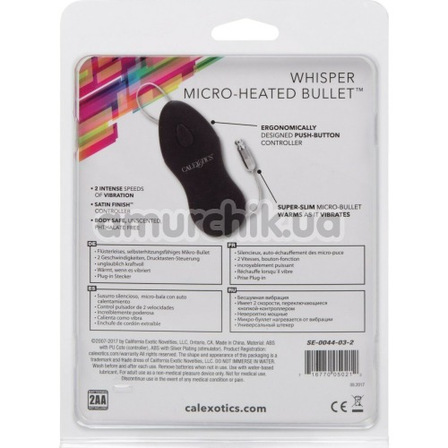 Виброяйцо с подогревом Classic Whisper Micro-Heated Bullet, чёрное