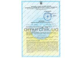 Сертификат качества №2-1