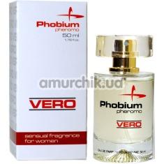Туалетная вода с феромонами Phobium Pheromo для женщин, 50 мл - Фото №1