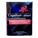 Концентрат феромонов Copulinol Smart для женщин, 2.4 мл