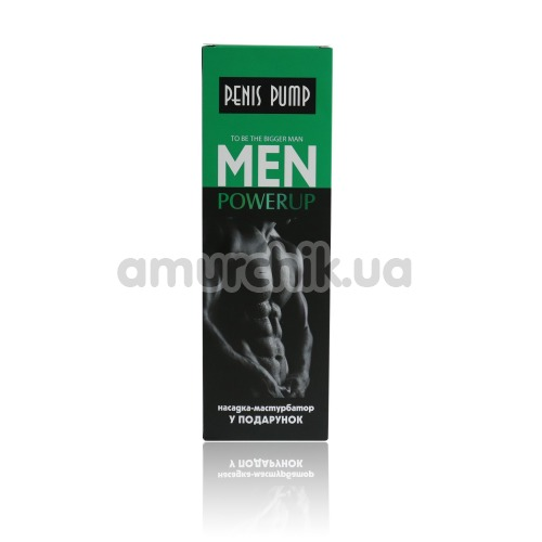 Вакуумная помпа Men Powerup 2461, черная