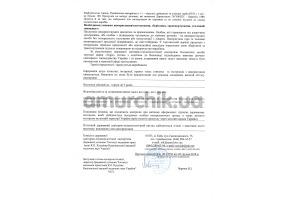 Сертификат качества №28-2