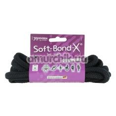 Веревка Soft-Bond-X черная, 3 м - Фото №1