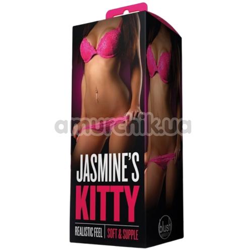Искусственная вагина Jasmines Kitty, телесная