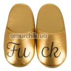 Тапочки Fuck Puschen, золотые - Фото №1