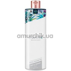 Массажное молочко Exotiq Massage Soft And Tender Neutral Massage Milk, 500 мл - Фото №1