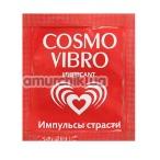 Лубрикант Импульсы Страсти Cosmo Vibro Lubricant - возбуждающий эффект, 3 мл - Фото №1
