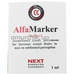 Эссенция феромона AlfaMarker Instinct, 1 мл для женщин - Фото №1