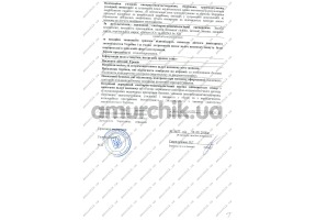 Сертификат качества №2-2