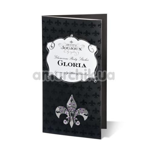 Украшения для сосков и пупка Petits Joujoux Gloria, черно-серебряные