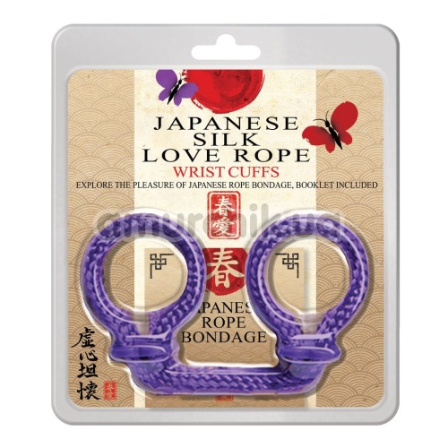 Фиксаторы для рук Japanese Silk Love Rope Wrist Cuffs, фиолетовые