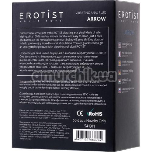 Анальная пробка с вибрацией Erotist Arrow, черная