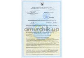Сертификат качества №19-1