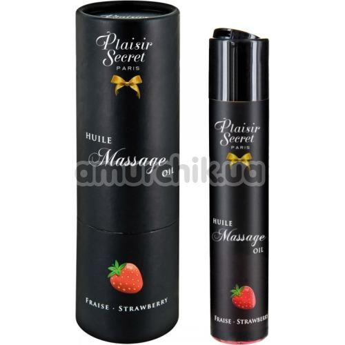 Массажное масло Plaisir Secret Paris Huile Massage Oil Strawberry - клубника, 59 мл