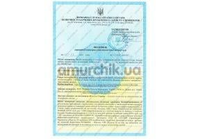 Сертификат качества №23-3