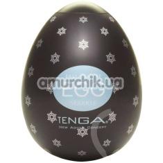 Мастурбатор Tenga Egg Sparkle Искорка
