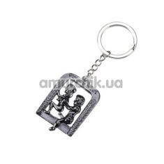 Брелок Funny Sexy Keychain Happy Man