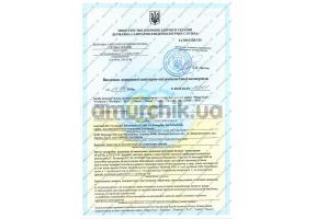 Сертификат качества №7-1