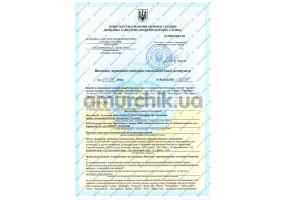 Сертификат качества №6-1