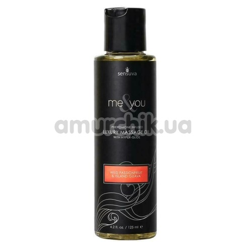 Массажное масло Sensuva Me & You Luxury Massage Oil - Wild Passion Fruit & Island Guava, 125 мл