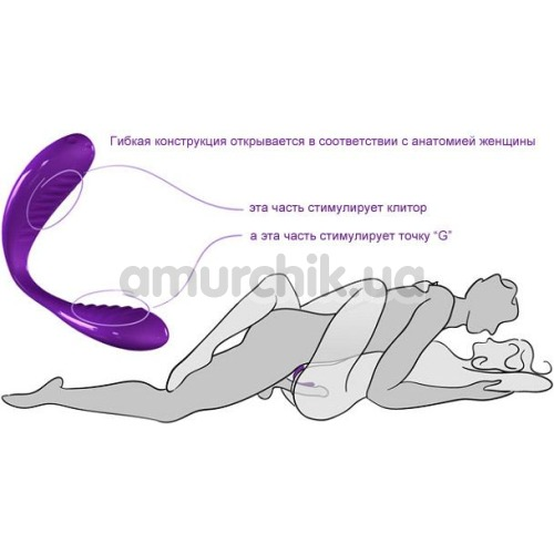 Вибратор We-Vibe II Purple (ви вайб 2 пурпурный)
