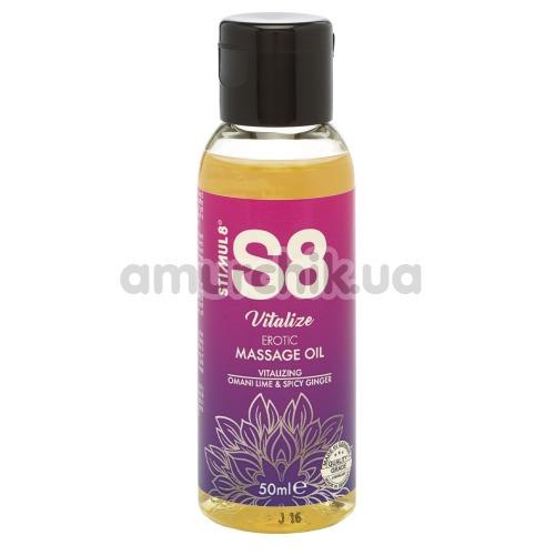 Массажное масло Stimul8 S8 Vitalize Erotic Massage Oil - оманский лайм и острый имбирь, 50 мл - Фото №1