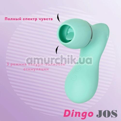Симулятор орального секса JOS Dingo, бирюзовый