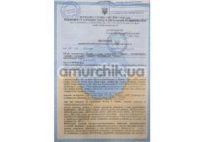 Сертификат качества №13-1