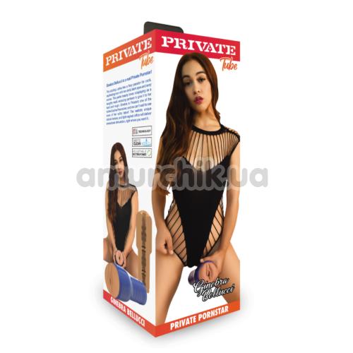 Мастурбатор Private Pornstar Ginebra, телесный
