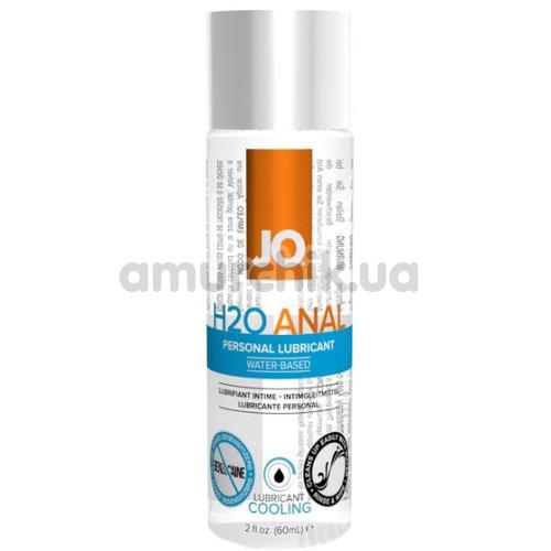 Анальный лубрикант JO Anal H2O Cool с охлаждающим эффектом, 60 мл
