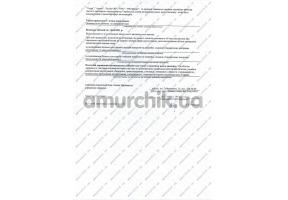 Сертификат качества №7-2