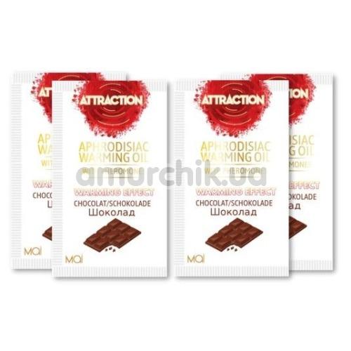 Массажное масло с феромонами Aphrodisiac Warming Massage Oil Attraction Chocolate с согревающим эффектом - шоколад, 10 мл