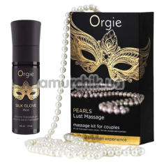 Набор для массажа Orgie Pearls Lust Massage - Фото №1