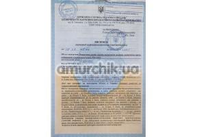 Сертификат качества №25-1