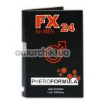Туалетная вода с феромонами FX For Men 24 Pheroformula, 1 мл для мужчин - Фото №1