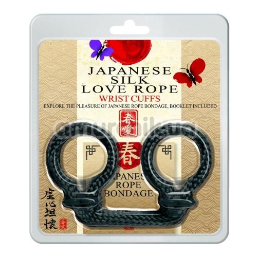 Фиксаторы для рук Japanese Silk Love Rope Wrist Cuffs, черные