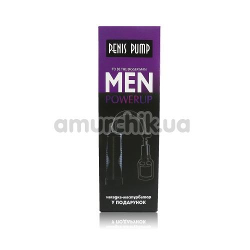 Вакуумная помпа Men Powerup, черная