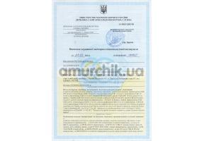 Сертификат качества №17-1