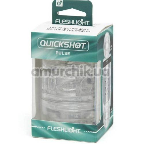 Fleshlight Quickshot Pulse (Флешлайт Квикшот Пульс)