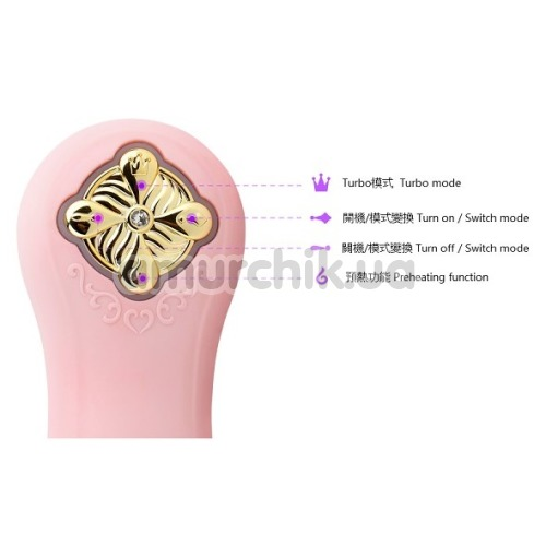 Виброяйцо с подогревом Zalo Temptation Pre-Heating Bullet Thruster, розовое