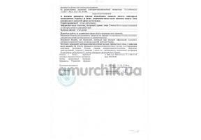 Сертификат качества №26-2