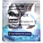 Анальный лубрикант Love Gel E Anal Sex с охлаждающим эффектом, 4 мл - Фото №1