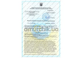 Сертификат качества №5-1