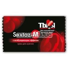 Крем для усиления эрекции Sextaz-M, 1.5 мл