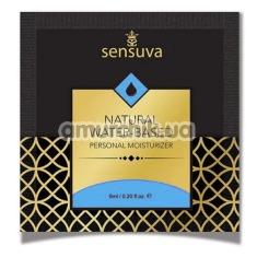 Лубрикант Sensuva Natural Water-Based, 6 мл - Фото №1