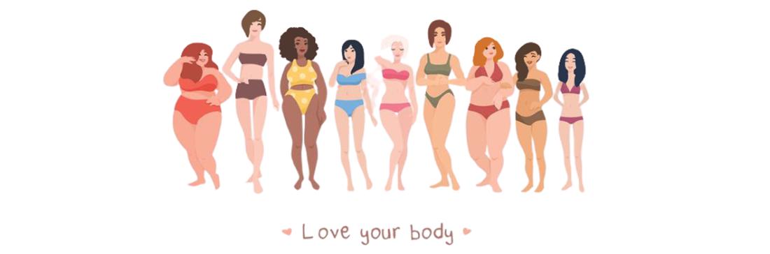 Любите себя и свое тело