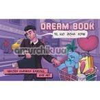 Чековая книжка для нее Dream Book, на украинском языке - Фото №1
